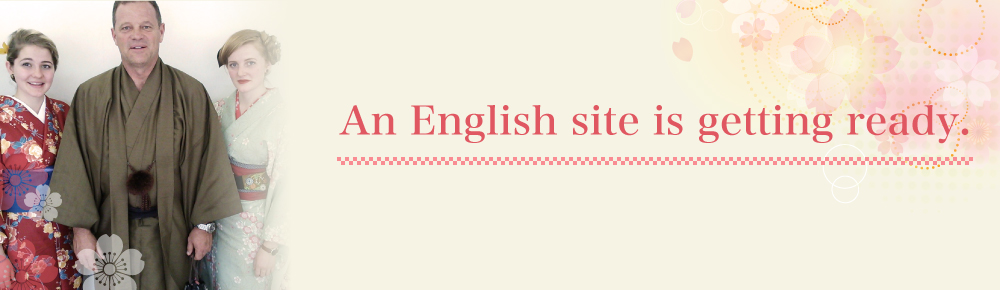 An English site is getting ready.